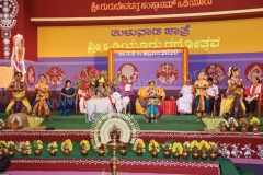 Inauguration of 20th Tulu Literary Conference